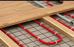 Як вибрати електричну теплу підлогу?