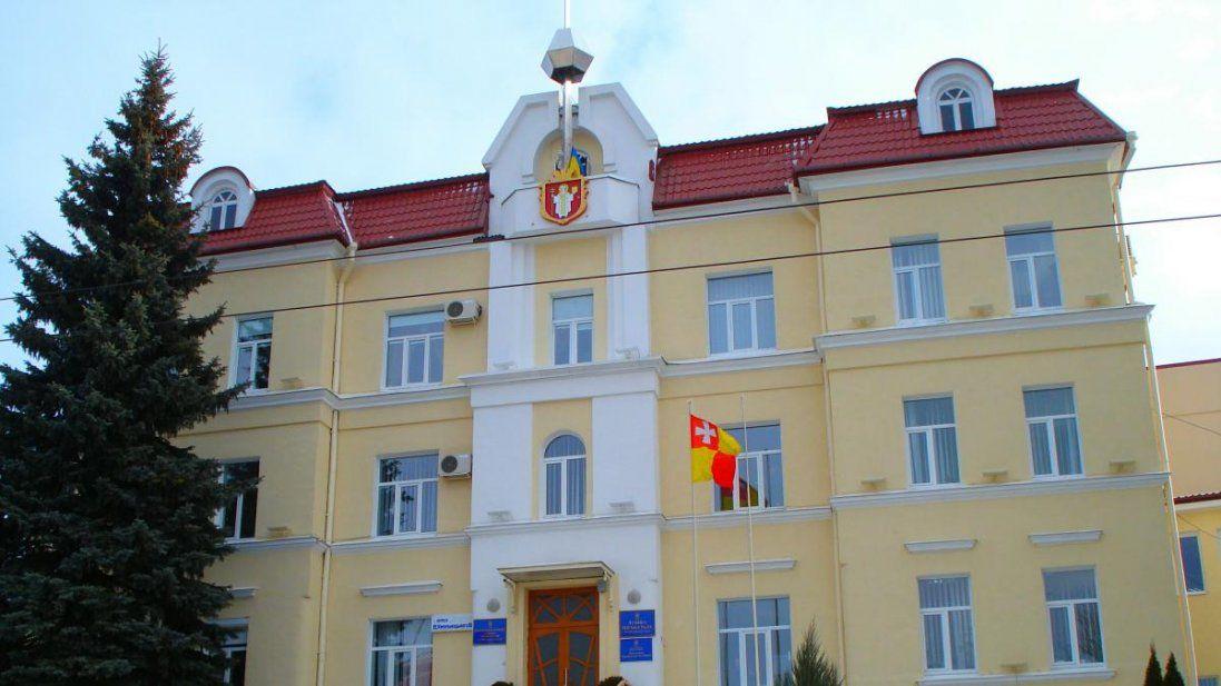 У Луцькраді вимагають зменшити заставу на виборах мера