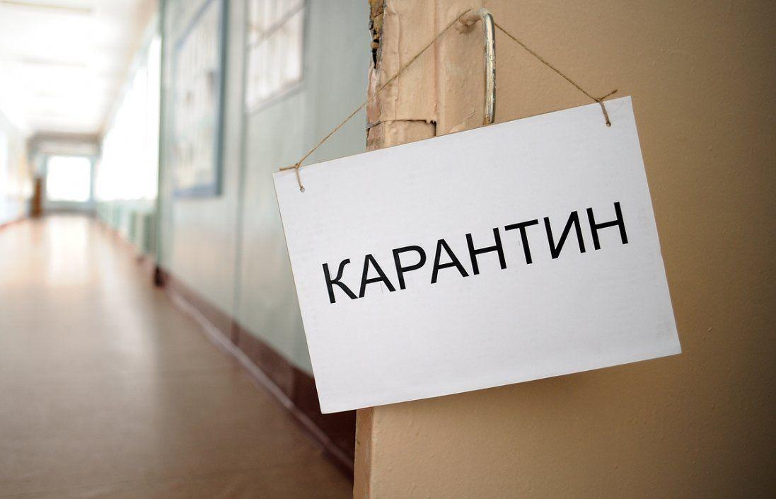 Яка ситуація з грипом в Україні