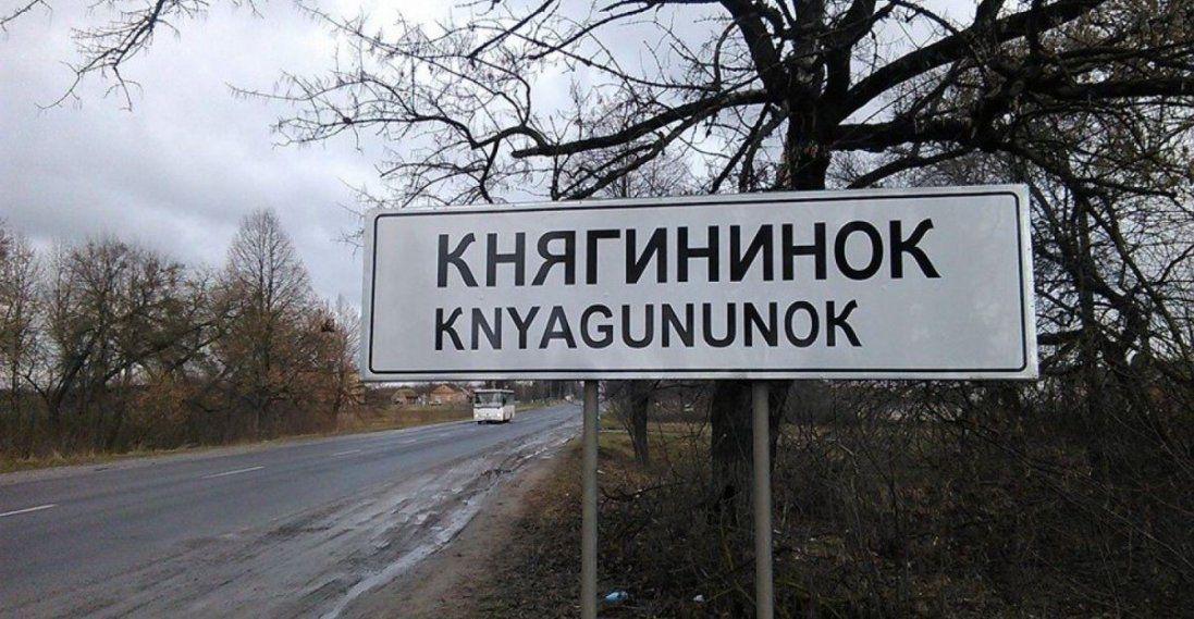 Успішна громада не хоче приєднуватися до Луцька (відео)