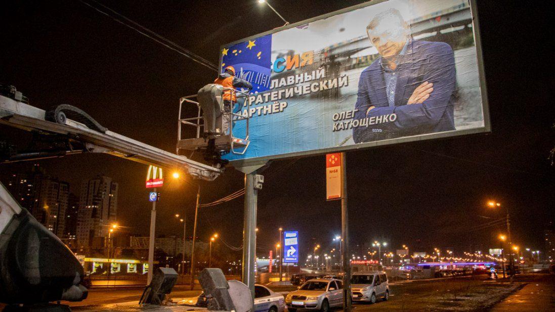 Поліція Києва ввела план «Перехоплення» через проросійську рекламу