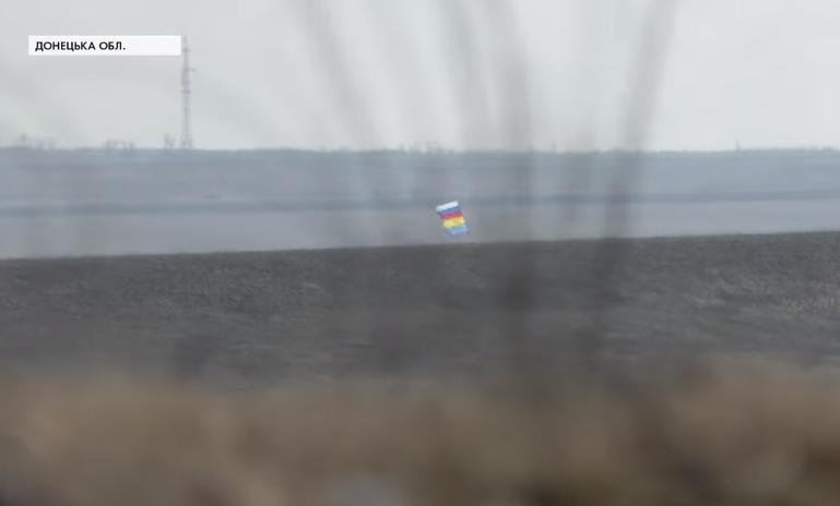 Окупанти вивісили український прапор