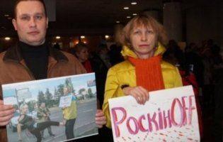 У Дніпрі пікетували кінофестиваль, підтриманий Московським патріархатом (фото)