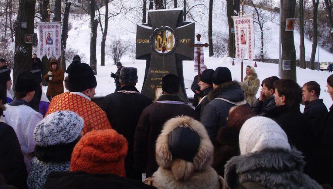 Охорона президента не пускала воїнів ЗСУ до пам'ятника в День Крут (відео)