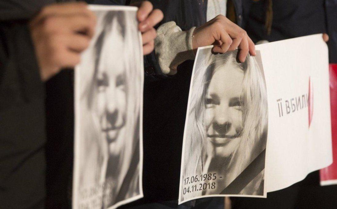 Вбивство Гандзюк: в Україну хочуть екстрадувати Левіна