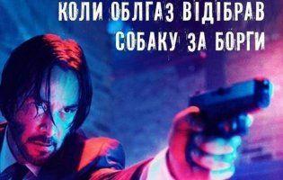 Українці не припиняють сміятися з нардепа Брагара. Хоч той вибачився (фотожаби)