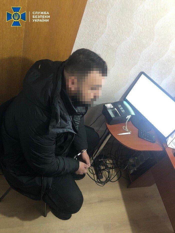 Експрикордонник майже 5 років переховувася від слідства в РФ