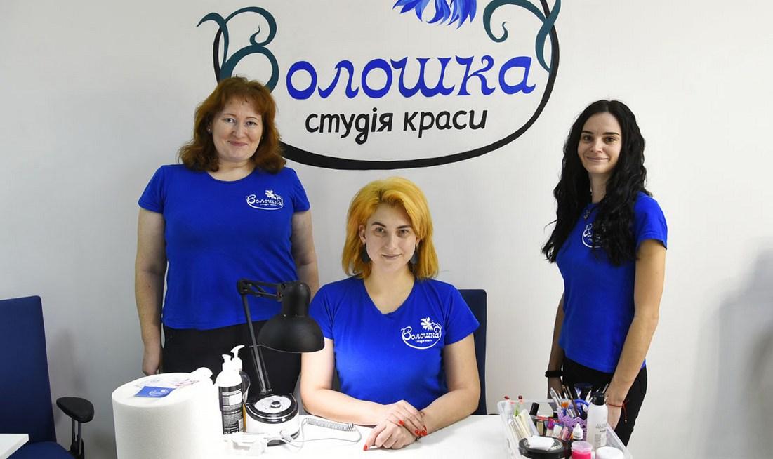 У Луцьку відкрилася нова студія краси (фото)