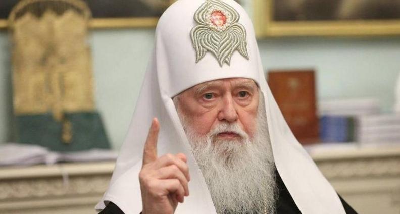 Філарета виключили з синоду ПЦУ