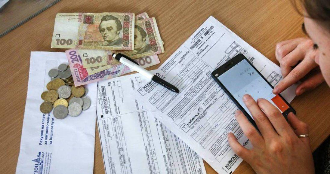 У Гончарука пообіцяли скасувати дві платіжки за газ