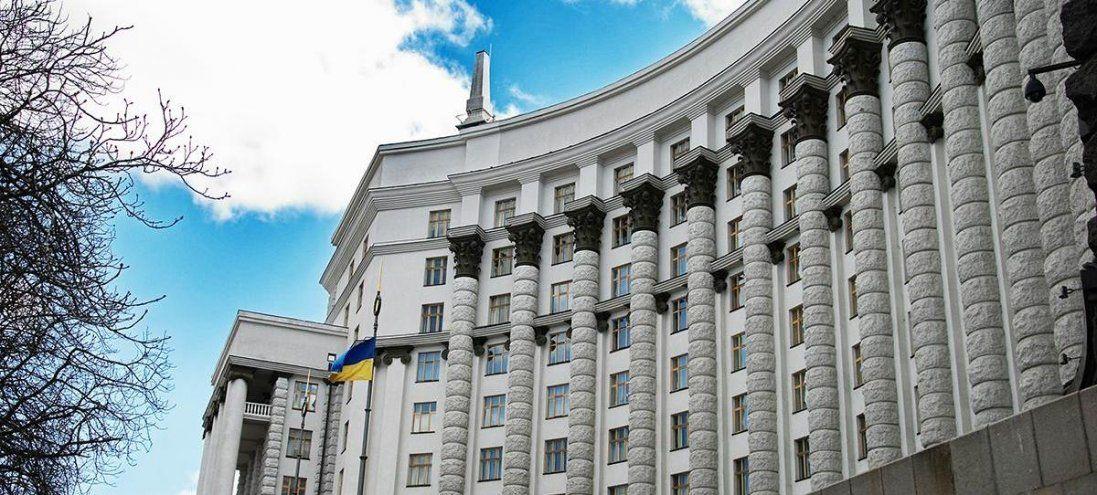 Прем'єр Гончарук розповів, до чого «будуть прив'язані зарплати міністрів»