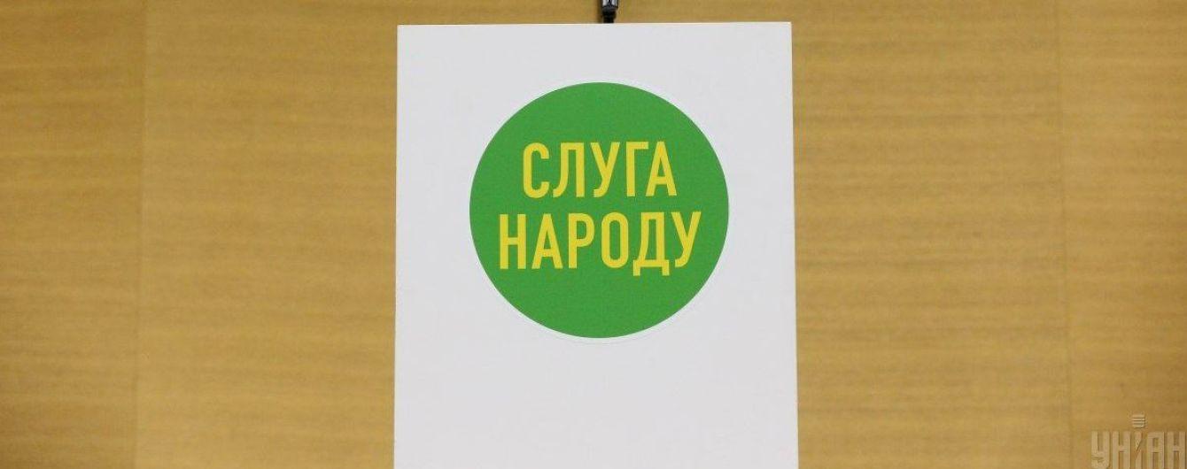 У Києві відкриють навчальний центр для нардепів