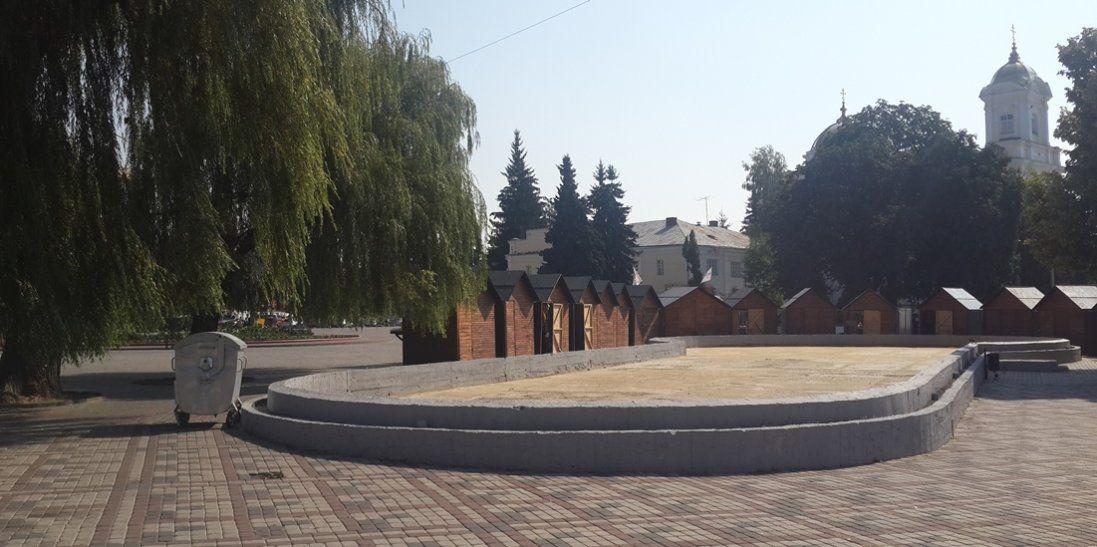 У центрі Луцька фонтан відремонтують цього року