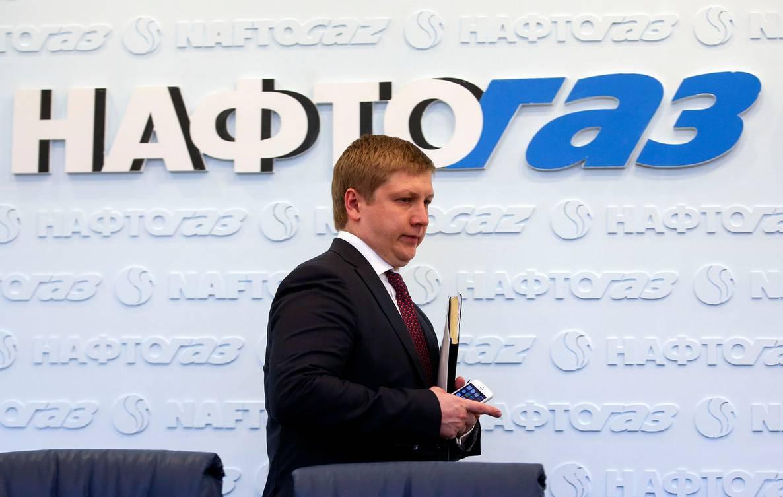 Скільки мільйонів заробляє голова «Нафтогаз України» Андрій Коболєв в місяць