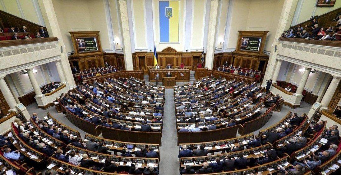 Коли в Україні приймуть закон про ринок землі