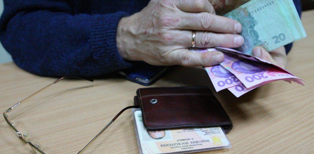 Назвали розмір середньої пенсії в Україні