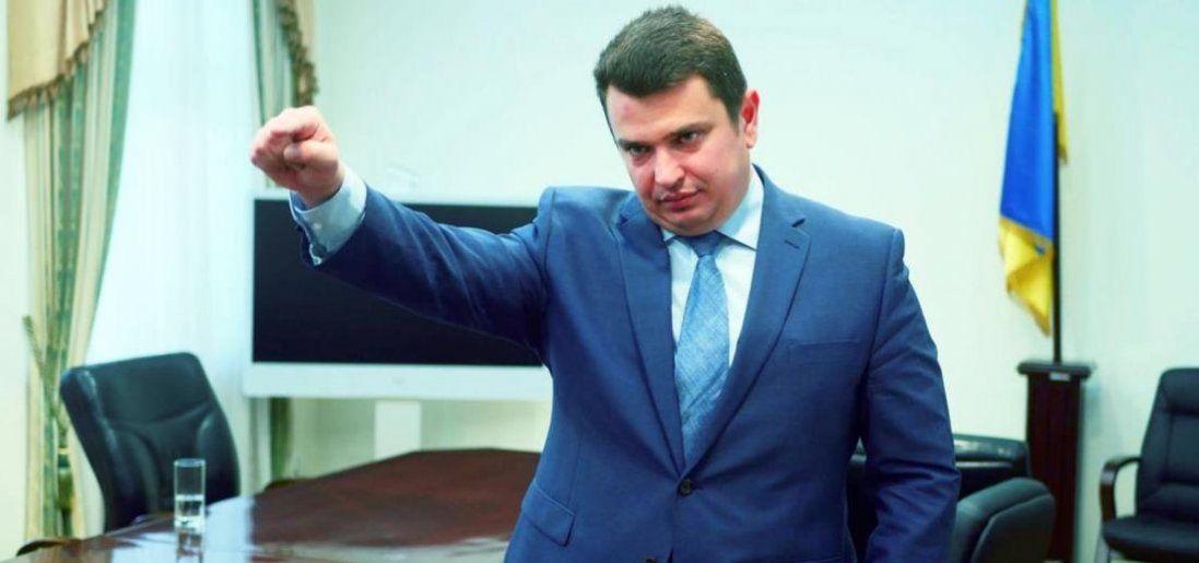 У Раду внесли постанову про звільнення директора НАБУ