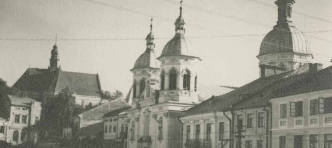 Місто Бережани на фото 1930-х років