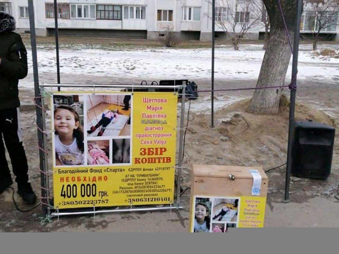 У Луцьку муніципали оштрафували злочинців, що збирали «добровільні» пожертви