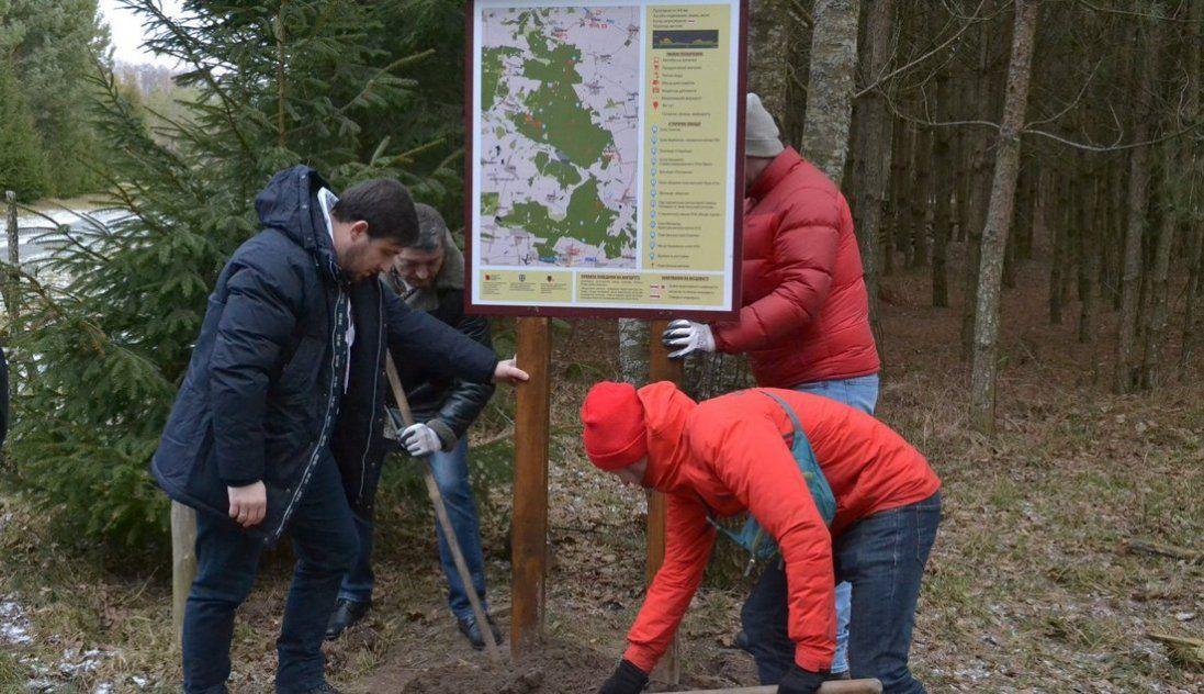 На Волині відкрили новий туристичний маршрут (фото)