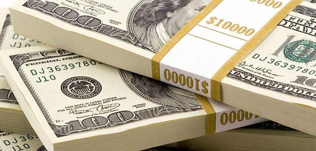 Курс долара і євро 11 лютого