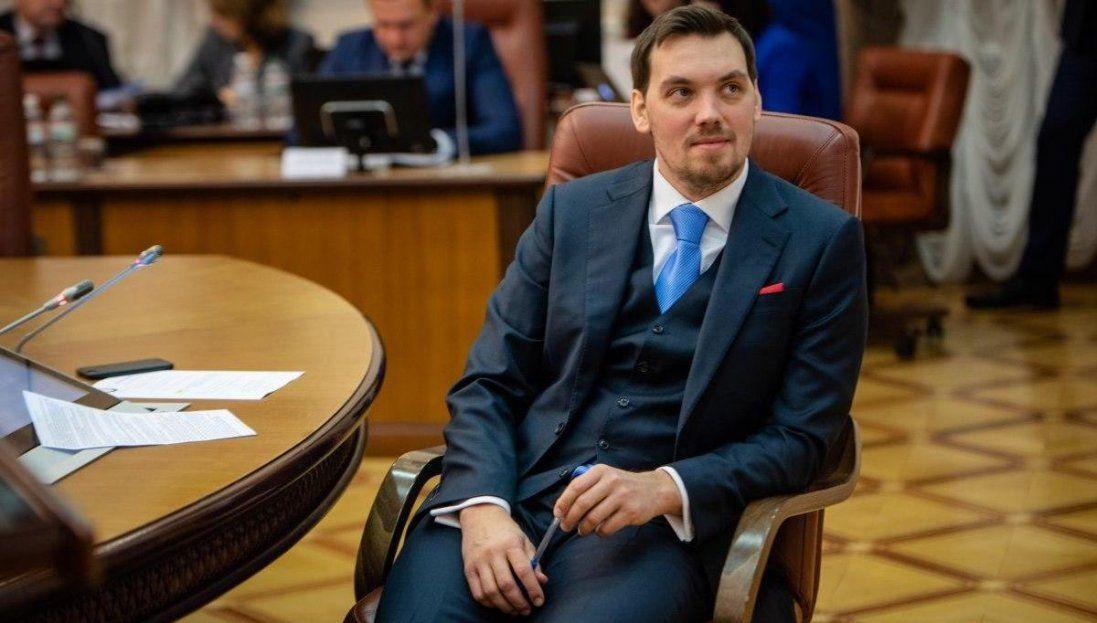 Оприлюднили зарплати міністрів у січні