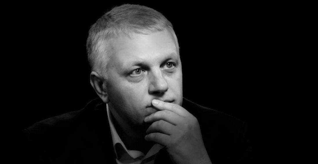 Якщо не вистачить доказів, правоохоронці вибачаться, - Зеленський про справу Шеремета