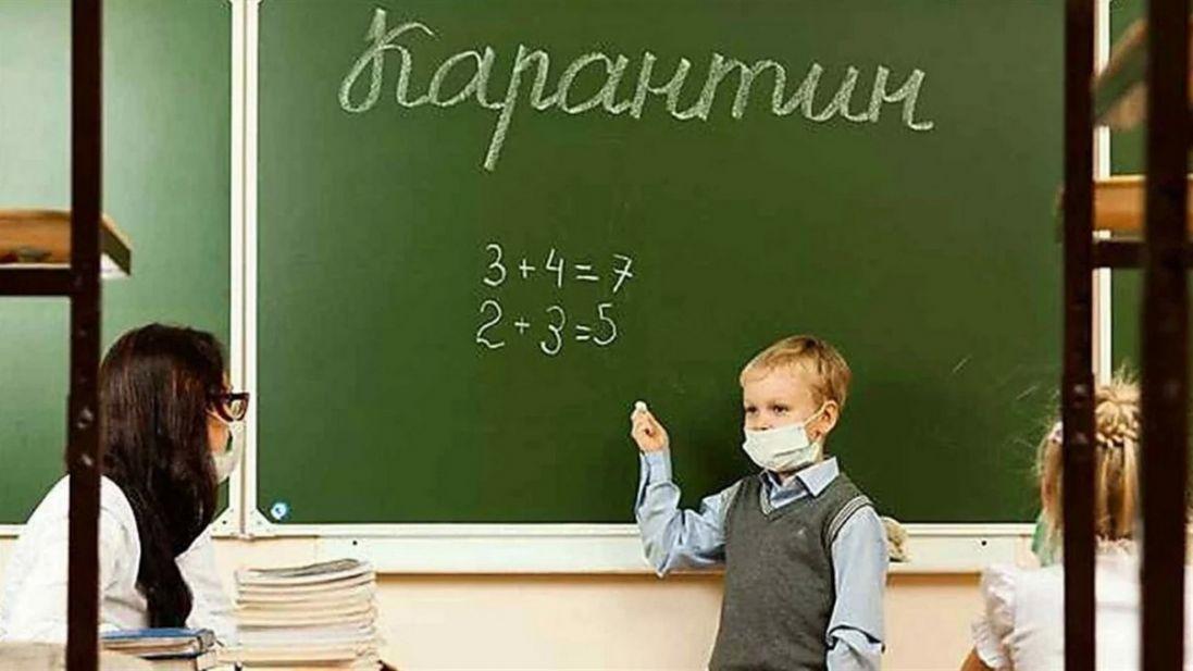 У луцьких школах на три дні продовжили карантин