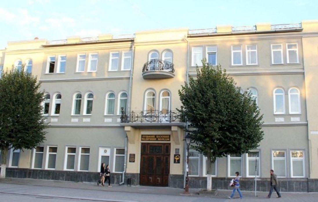 У Луцьку з'явився новий інститут