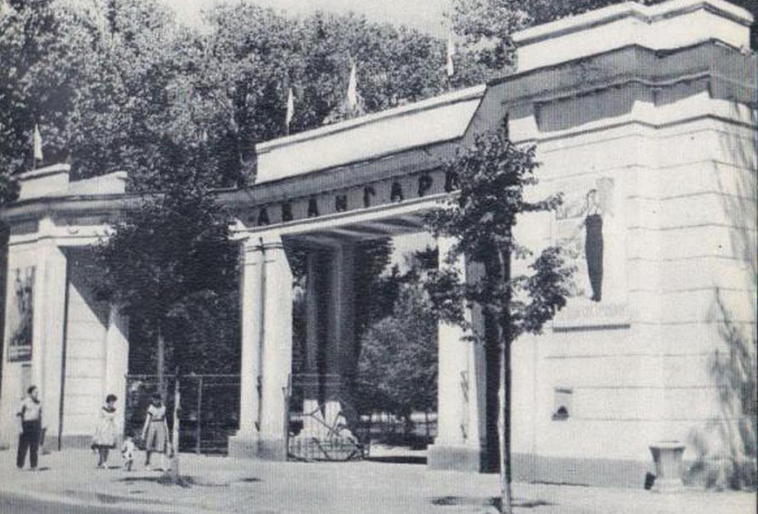 Яким був Луцьк 60 років тому (фото)