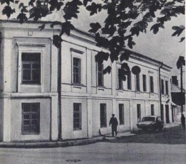 Будинок родини Косачів