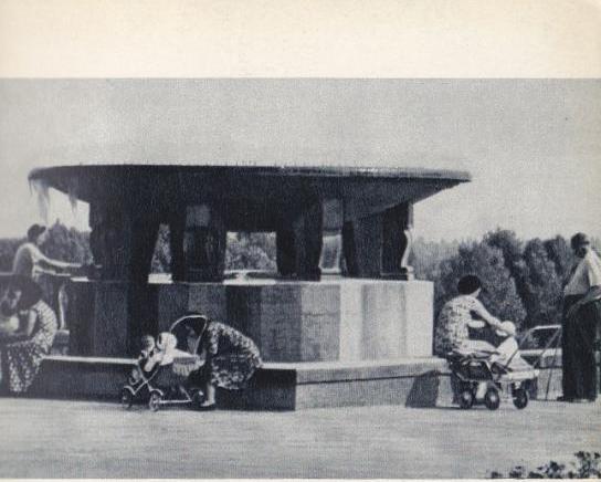 Біля фонтану