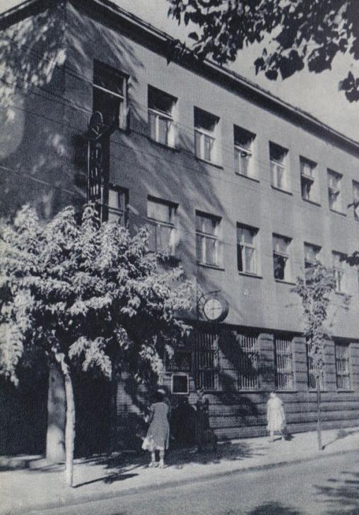 Центральний поштамт