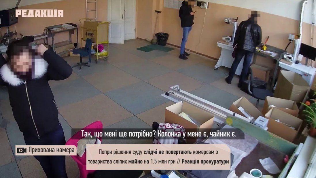 Новий скандал з «орлами Авакова»: поліцейські крали у сліпих (відео)