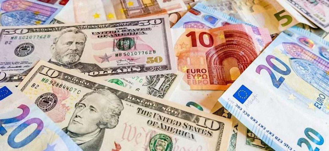 Курс євро пішов на спад