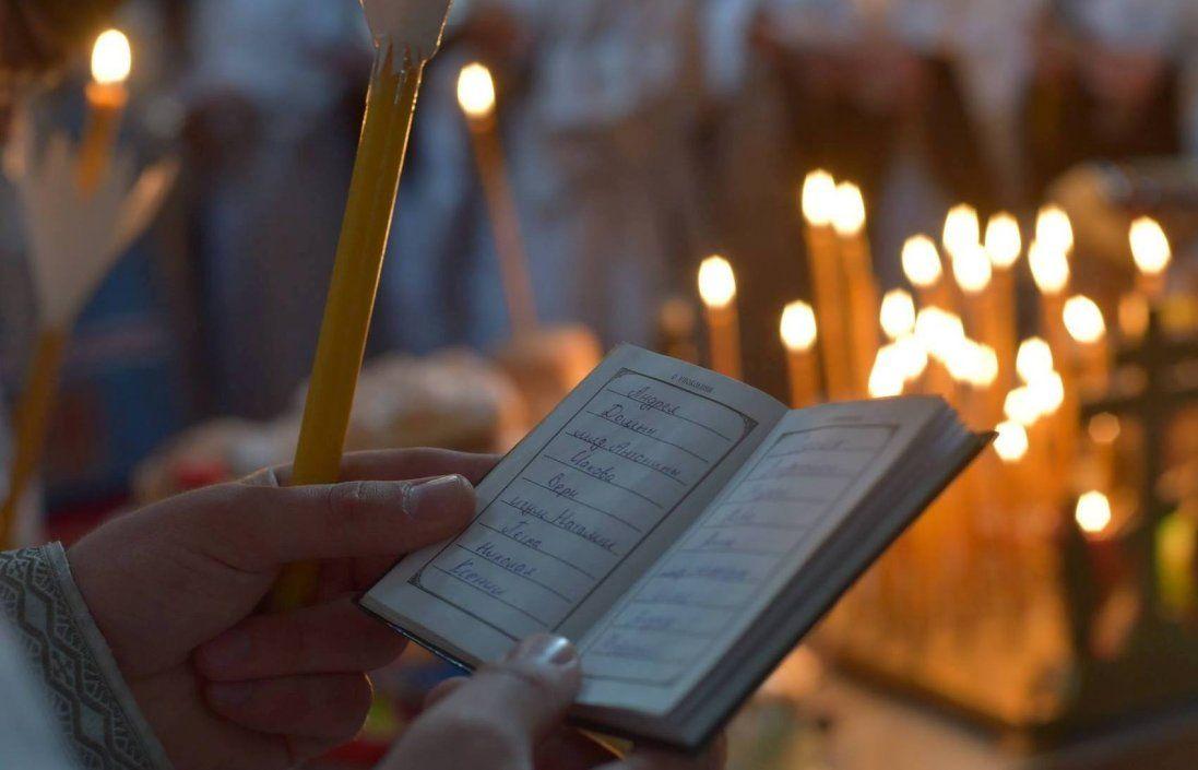 Чимало українців досі не знають, що святкують на Стрітення