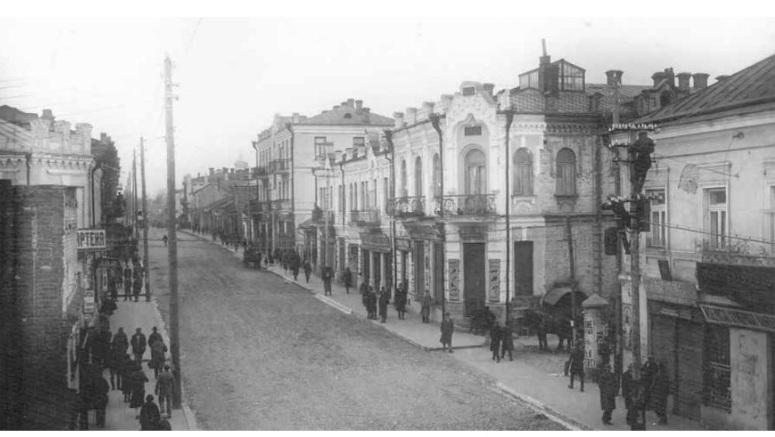 Вулиця Ягеллонська (сучасна Лесі Українки)