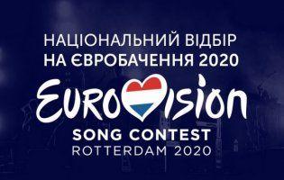 Як проголосувати на Нацвідборі на Євробачення