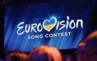 Хто став фіналістом Нацвідбору на Євробачення-2020 (відео)