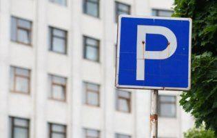 Де в центрі Луцька облаштують нову парковку