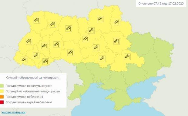 Штормове попередження на 17 лютого від Укргідрометцентру