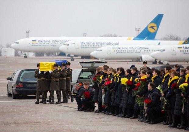 Церемонія вшанування пам'яті загиблих / Фото:ОПУ
