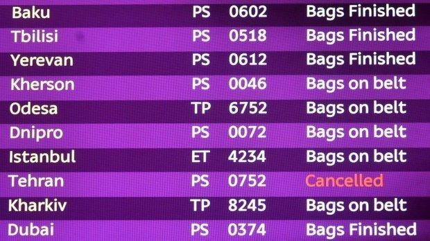Табло в аеропорту