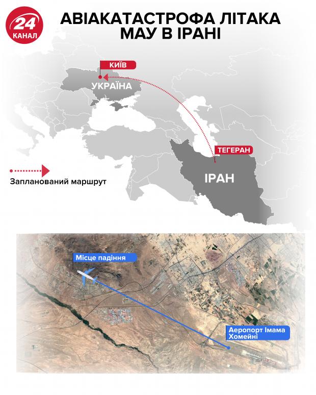 Авіакатастрофа МАУ в Ірані / Карта 24 каналу