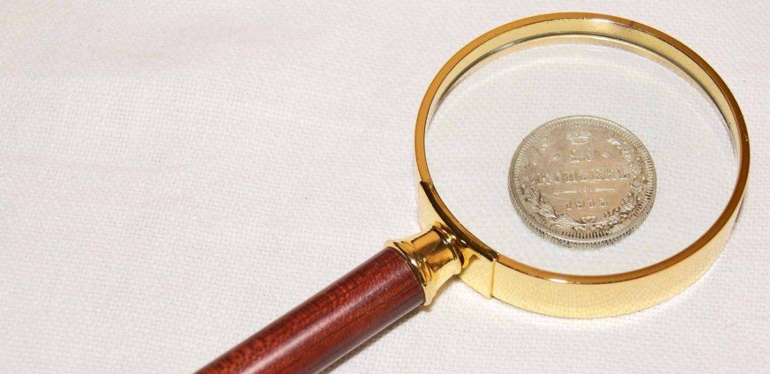 На Волині чоловік через пошту хотів відправити старовинні монети (фото)