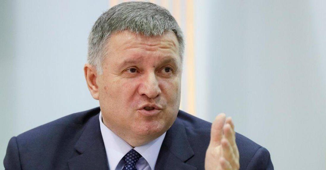 Ситуація на Донбасі: Аваков запропонував прийняти закон про колаборантів