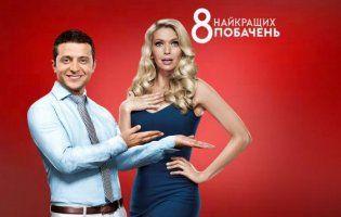 В Україні заборонили фільм з Зеленським