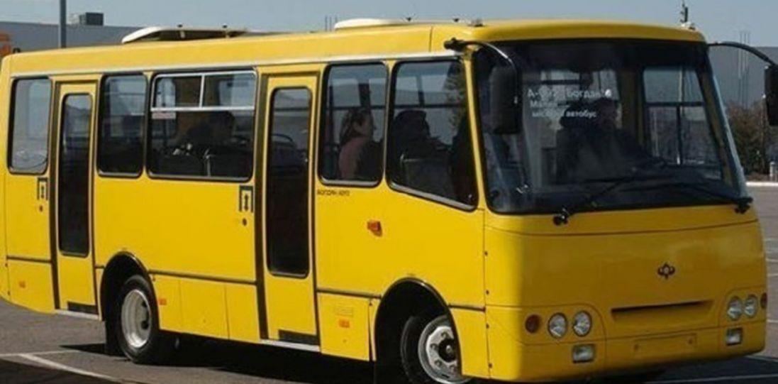 У Луцьку змінили схему руху маршрутки №26