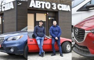 Де купити безпечно, швидко та дешево авто з США у Луцьку – допоможе Intertrade