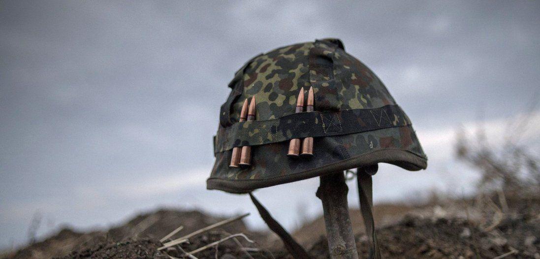 Передали тіло загиблого українського військового